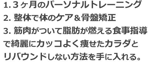 top_copy-1