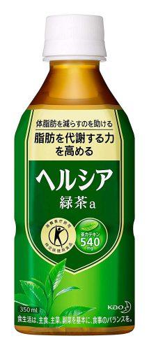 ヘルシア緑茶は痩せるの?効果的な飲み方はあるの?